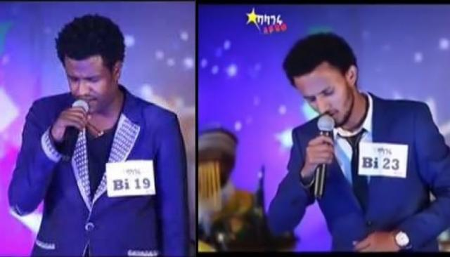 Two of the Best Balageru Idol contestants performing together in Dubai