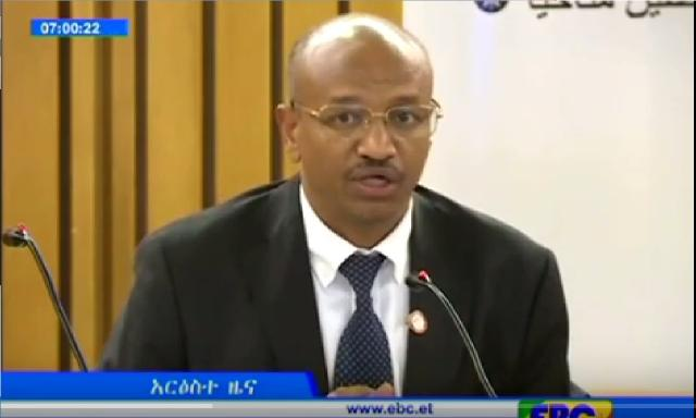 The Latest 1PM Amharic News From EBC October 25, 2016
