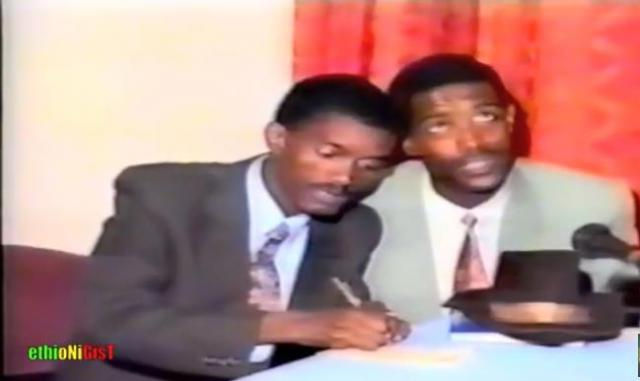 Ethiopian Comedy - Dereje & Habte - Speech in English