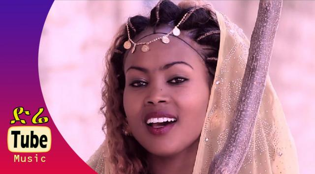 Luwam Teame - Siyomay (ስዮማይ) New Ethiopian Tigrigna Music Video 2015