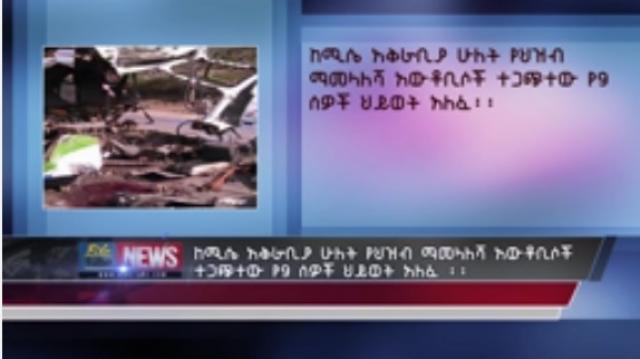 9 dead after bus crash near Kemise