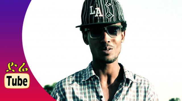 Wendosen Tesfaye - Ney Yene Konjo (ነይ የኔ ቆንጆ) Ethiopian Music Video 2015