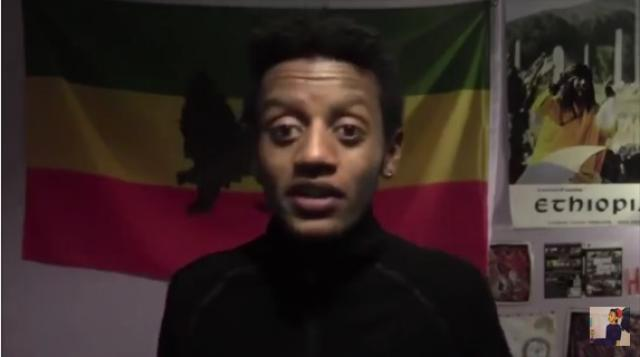 Ethiopian Comedy - Selfie Picture