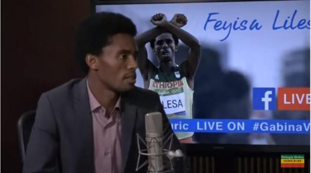Athlete Feyisa Lilesa Live Interview with VOA Amharic's Gabina Show