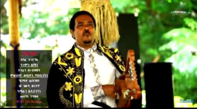 Kinfe Gebregergis - Gamakum (ጋማኹም) New Ethiopian Tigrigna Wedding Music Video 2016