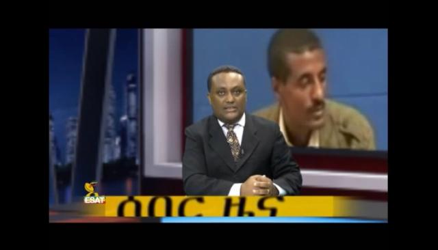 TPDM chairman Mola Asgedom and hundreds of others escaped from Eritrea