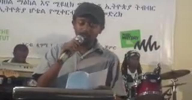 Ethiopian Poem - Solomon Sahele - Ene Hulem Elishalew