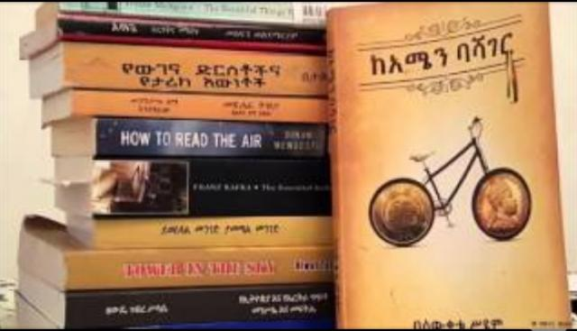 "Author Bewketu Seyoum speaks about his new book ""Ke-Amen Bashager"""