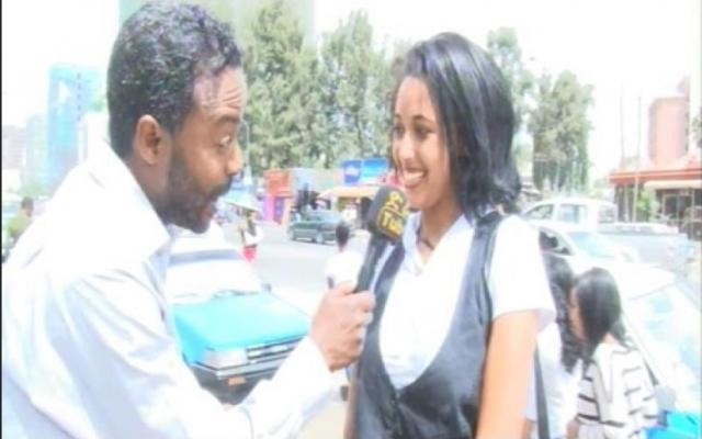 Do You know the Full Name of Ethiopian President? How about the Addis Ababa Mayor?