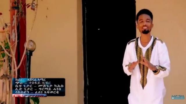 Solomon Yikunoamlak - Muley (ሙለይ) New Ethiopian Traditional Tigrigna Music Video 2016