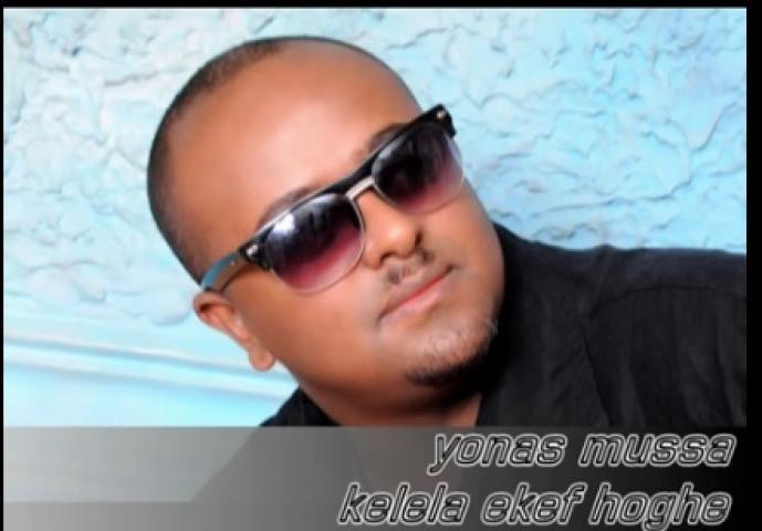 Yonas Mussa - Kelela Ekif Hogne - New Ethiopian Music 2015