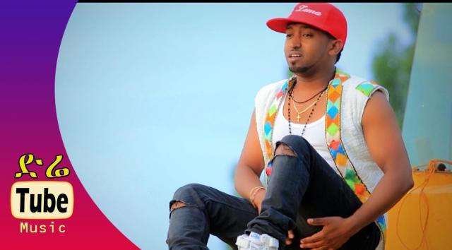 Mykey Zema - Beshenena (በሸነና) - New Ethiopian Music Video 2015