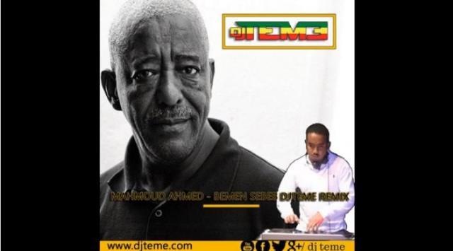 Mahmoud Ahmed -  Bemin Sebeb Letlash [Dj Teme Remix]