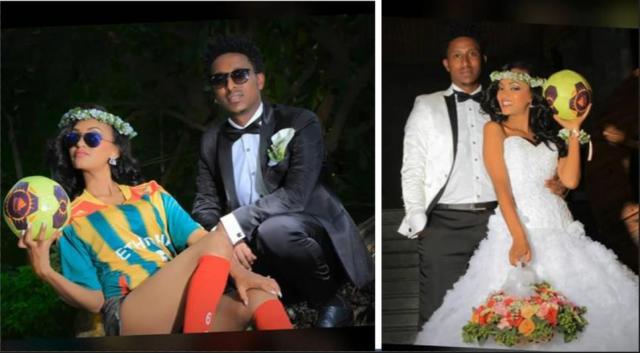 Ethiopia: Ethiopian Footballer Alula Girma's Wedding photos