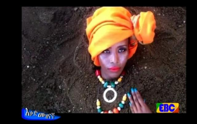 Meet Model and Designer Metasebia Befikadu Aka Beti Hammer - EBC Sunday