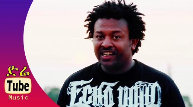 Sami Yaynu - Dire (ድሬ) New Ethiopian Music Video 2015