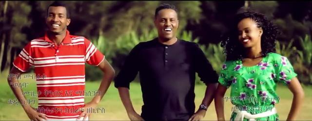 Weleba New Ethiopian Music video clip by Moges Mebratu