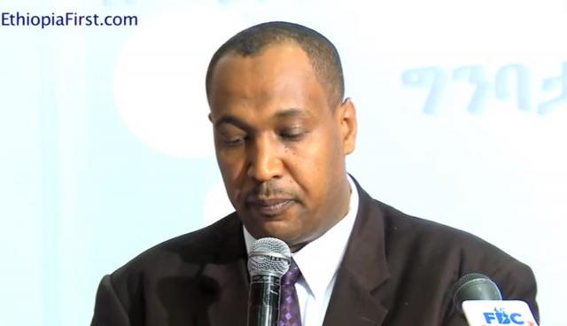 Ethiopia: Ato Brook Kebede Speaks about the current status of Media in Ethiopia