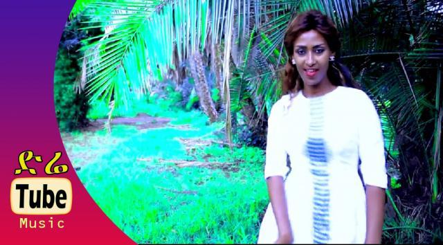 Werk Getnet - Yemalizew Beje (የማልይዘው በጄ) New Ethiopian Music Video 2015