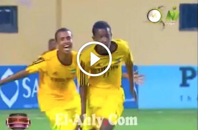 Egypt v Ethiopia 1-3 CAF African Championship U17 2017 - AMAZING
