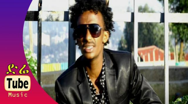 Tariku Gashaw - Yezina (የዝና) New Ethiopian Music Video 2015 /Remix/