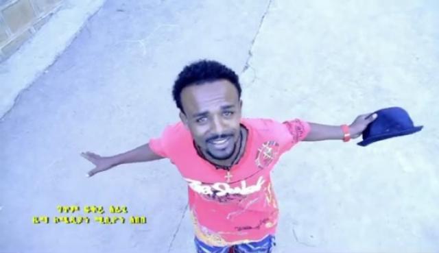 Milion Abebe - Zeniye Arada (ዘንዬ አራዳ) Very Funny musical comedy