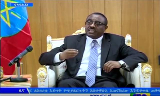 The Latest 1PM Amharic News From EBC December 1, 2016