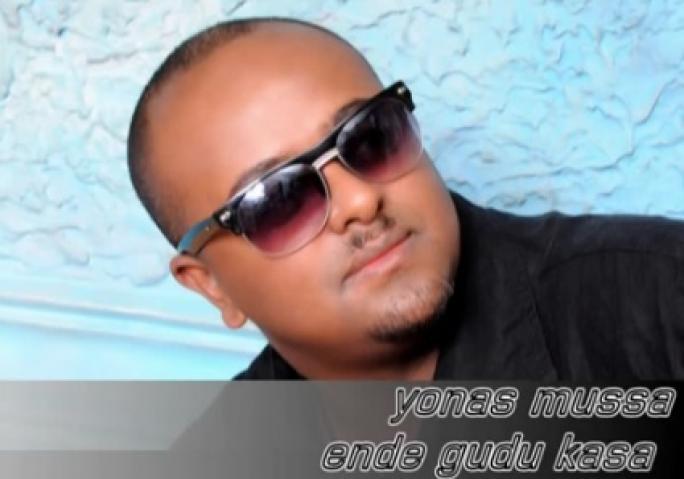 Yonas Mussa - Ende Gudu Kasa (እንደ ጉዱ ካሳ) New Ethiopian Music 2015