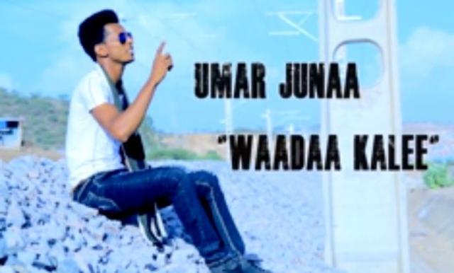Umar Junaa - Waadaa Kalee - NEW Oromo Music Video 2016