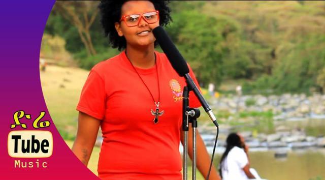 Meskerem Kebede - Endih Yibalal Ende - New Ethiopian Music Video 2016