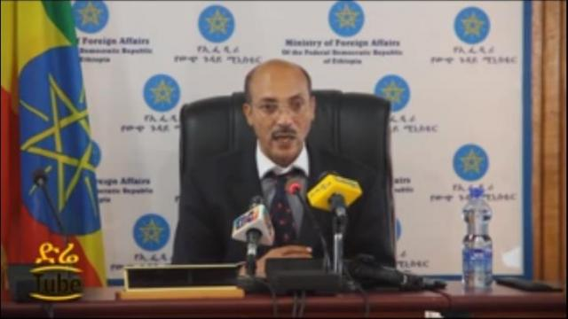 Latest press briefing on current Ethiopia's political, economical & social issues. Jul 29, 2016