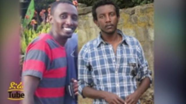 Amazing  story of Ethiopian and Eritrean friends