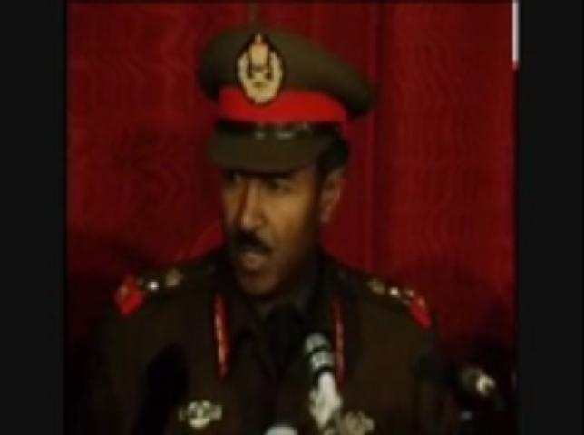 General Aman Andom's 1st Press Conference As Acting Head of State of Ethiopia