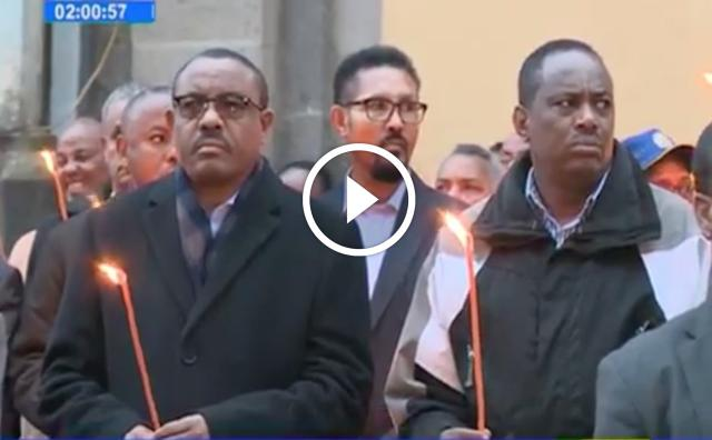 EBC NEWS: Remembering The Late PM Meles Zenawi at Cathedral Church