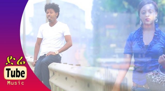 Nafrobika Totoba - Askome - New Afaan Oromoo Music Video 2016