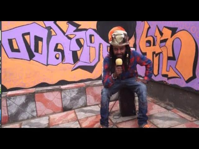 Comedian Lij Yared New Ethiopian Comedy 2016