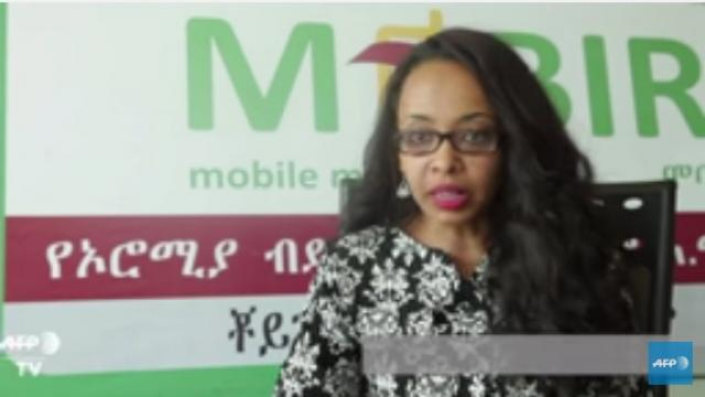 Ethiopia banks on mobile money for financial growth - AFP News