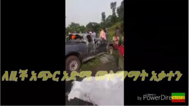 SHOCKING - Husband and wife immediately die after a horrific car accident