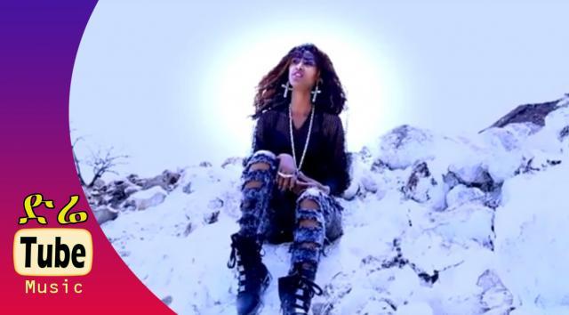 Work Getnet - Aynen Eyew (አይኔን እየው) New Ethiopian Music Video 2015