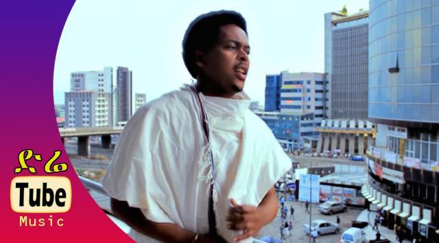 Adam Mohammed - Kuullolaa (ኩሎላ) New Afaan Oromoo Music Video 2016