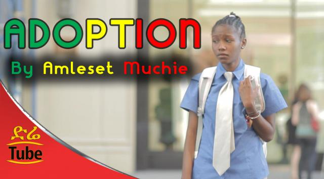 """Adoption"" - NEW! Short Ethiopian Movie by Amleset Muchie 2016"