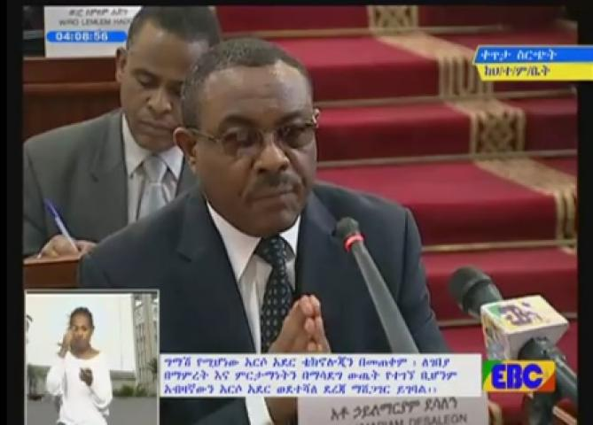 PM Hailemariam Desalegn's response to HPR on current issues