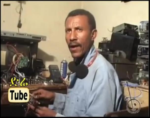 Ethiopian Comedy - Nidaw (ንዳው)