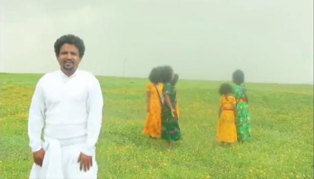 Haftom Zeratsyon - Hoya Hoye (ሆየ ሆየ) New Ethiopian Tigrigna Music  Video 2015