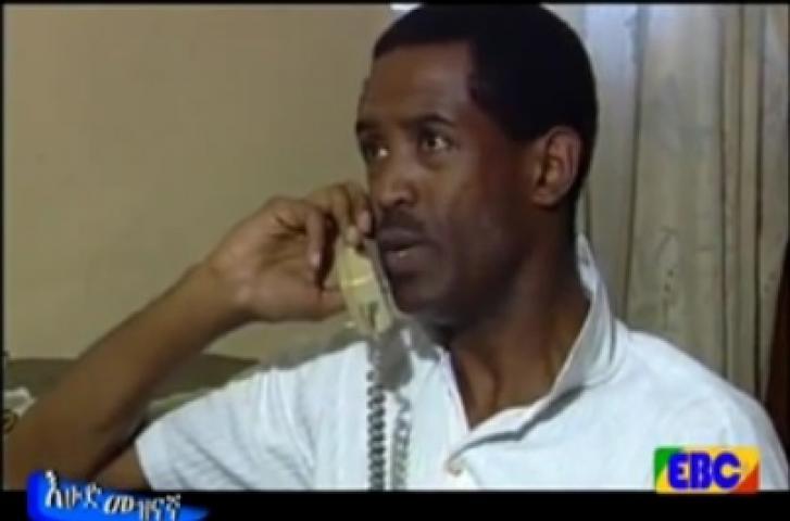 Zenk - Agatami (አጋጣሚ) Ethiopian comedy by Dereje ena Habte