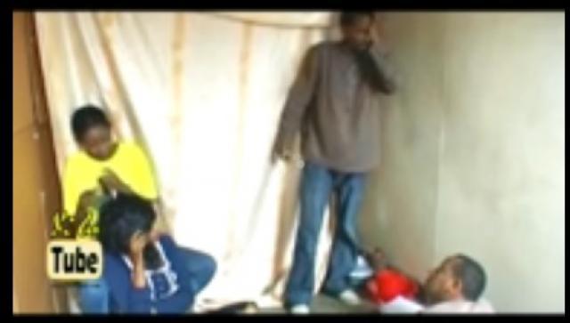 Kukusha: Agegnehu (አገኘሁ) Ethiopian Comedy