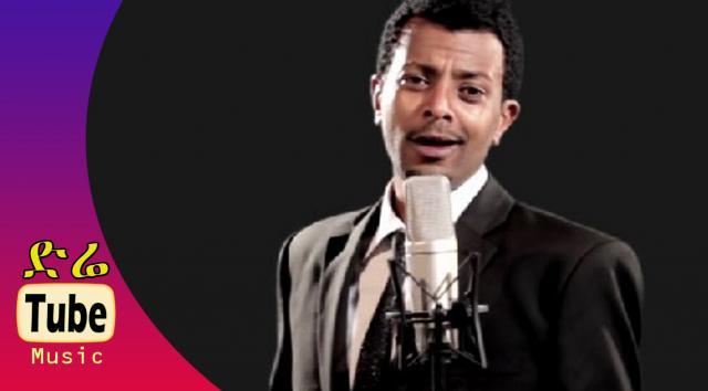 Dani Sema - Welafenu (ወላፈኑ) New Ethiopian Music Video 2015