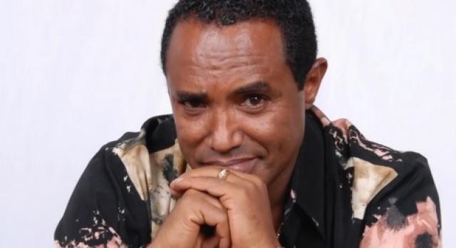 Tsehaye Yohannes - Misgana - New Ethiopian Music 2015