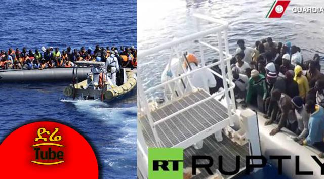 Another Tragedy: Dozens of migrants missing as Italy responds to shipwreck off Libya