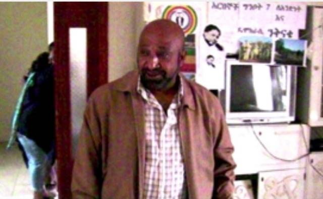 Interview With Prof. Berhanu Nega about Mola asgedom